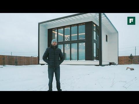 видео: Куб в кубе. Современный дом, родом из Австралии // forumhouse