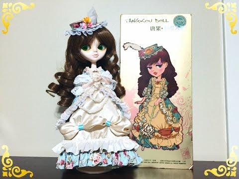 Tangkou Grace Doll Review