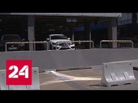 В Ростове-на-Дону автомобиль расплавился на солнце - Россия 24