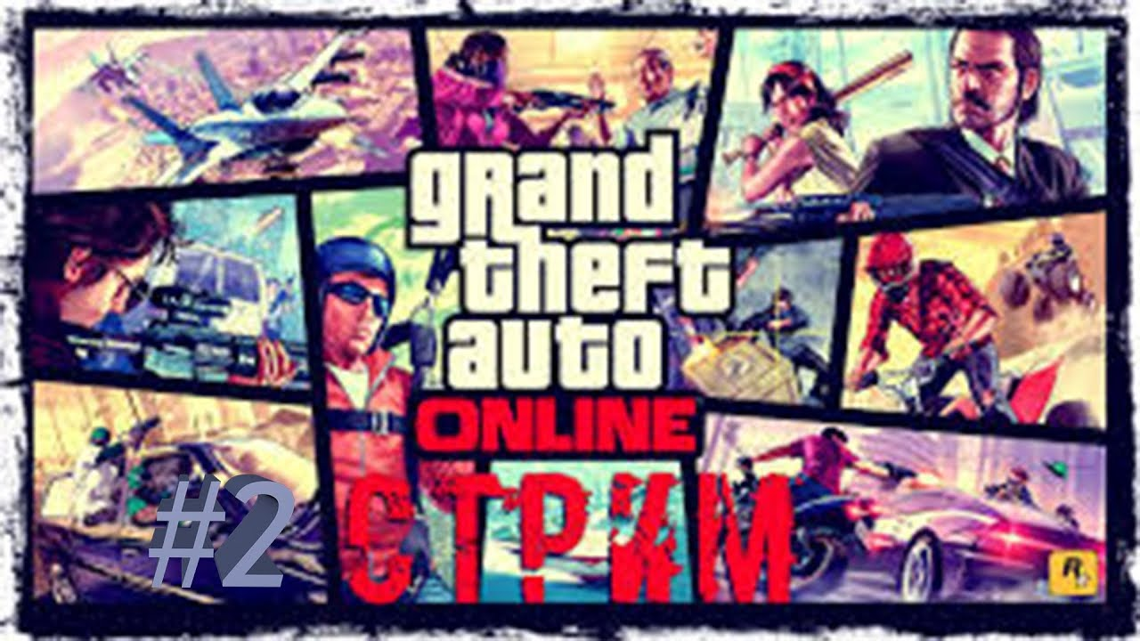 online casino release date