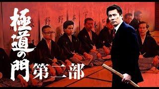 2018年3月25日(日)セル&レンタル発売! 原作・製作総指揮:村上和彦 ...