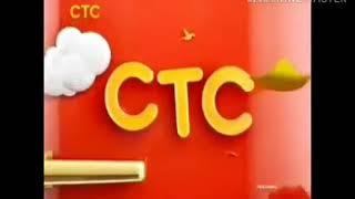 Рекламные Заставки СТС (Весна 2014) Воронины