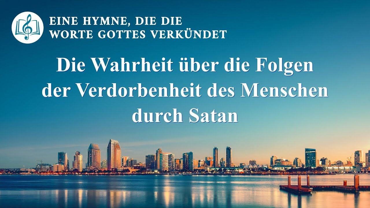 Die Wahrheit über die Folgen der Verdorbenheit des Menschen durch Satan | Christliches Lied