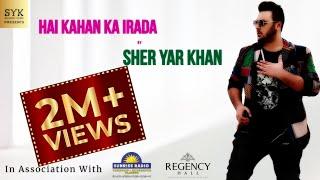 Hai Kahan Ka Irada (REPRISE)  | Sher Yar Khan | Nusrat Fateh Ali Khan