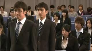 平成25年度 学業成績優秀者功労賞及び増井光子賞表彰式