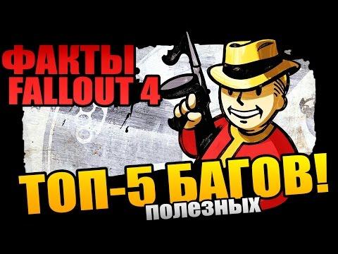 Скачать торрент ARK: Survival Evolved  + 4 DLC