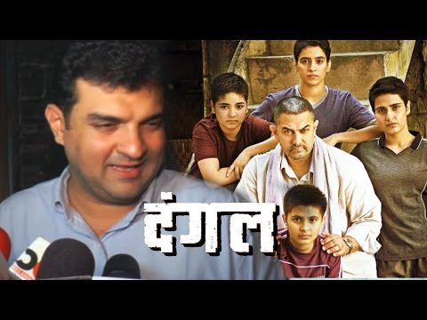 Aamir's DANGAL Movie Review By Producer Siddharth Roy Kapur