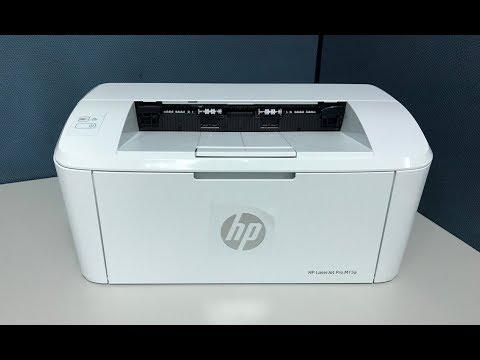 HP LaserJet Pro M15a Printer Unboxing