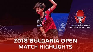 Sato Hitomi vs Wang Yidi | 2018 Bulgaria Open Highlights (1/2)