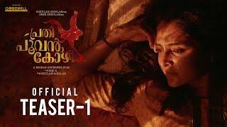 Prathi Poovankozhi Malayalam Movie Teaser 1 2019