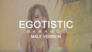MALE VERSION | MAMAMOO - Egotistic