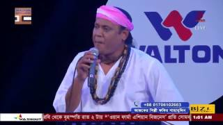 Fakir Shahbuddin LIVE Song : Ekdin matir vitore hobe ghor একদিন মাটির ভিতরে হবে ঘর