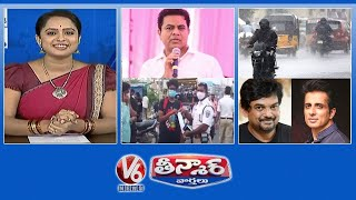 KTR Warangal Tour | Rain In Hyderabad | No Mask Fines To Public-Leaders? | V6 Teenmaar News