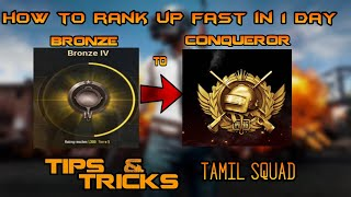 HOW TO RANK UP FAST IN 1 DAY | PUBG MOBILE | TAMIL SQUAD | YT | 2018