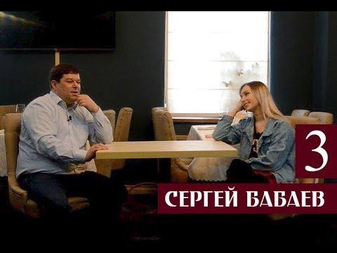 """Сергей Бабаев: """"Никто диплома на телевидении от меня не требовал"""""""