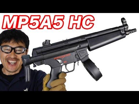 東京マルイ H&K MP5A5 HC 400連ドラムマガジン付 SEALsモデル 電動ガン ハイサイクルカスタム  評価・BGMあり マック堺 エアガンレビュー動画
