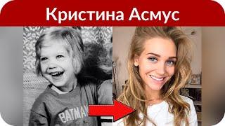Видео: Звезда «Интернов» Кристина Асмус показала фото своей первой «кинодочки»