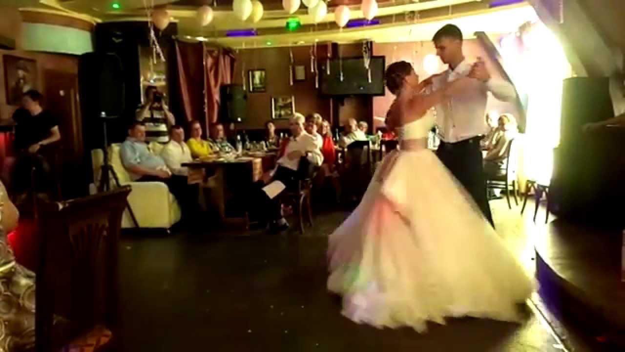 Мой нежный и ласковый зверь свадебный танец