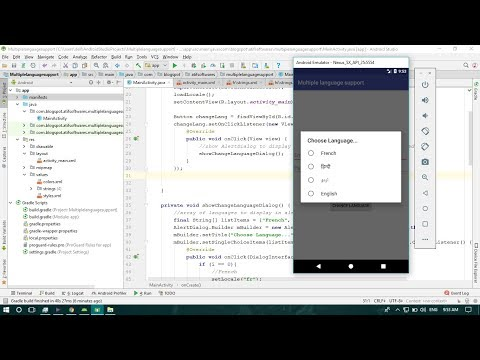 How To Make Our App To Support Multiple Languages? - Android Studio