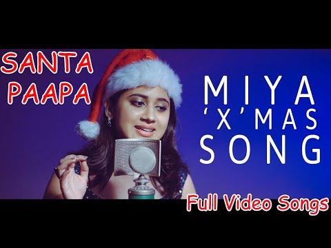 മിയയുടെ തകർപ്പൻ കരോൾ ഗാനം SANTA PAAPA Christmas Carol songs 2017 Gorgeous Miya
