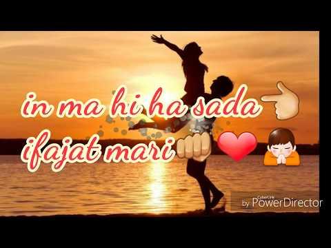 Teri Muskurahat Hai Takat Meri Lyrics In Hindi
