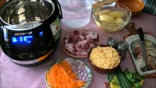 Домашние видео рецепты: гороховый суп в мультиварке