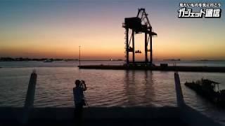 マカッサルの夕陽をドローン撮影 - Sunset in Makassar, Indonesia thumbnail