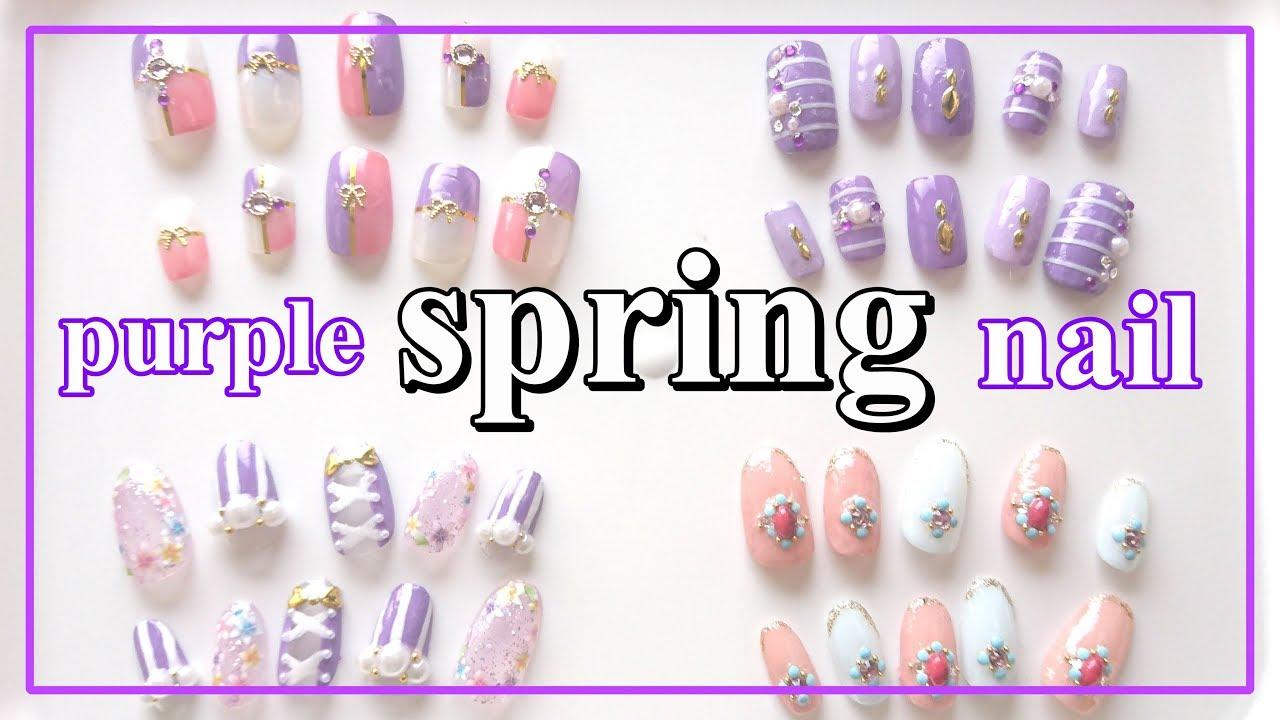 【ネイルチップ製作12】100均マニキュアでパープル春ネイル💅 How to make nail polish designs 【Nail Art  Designs】