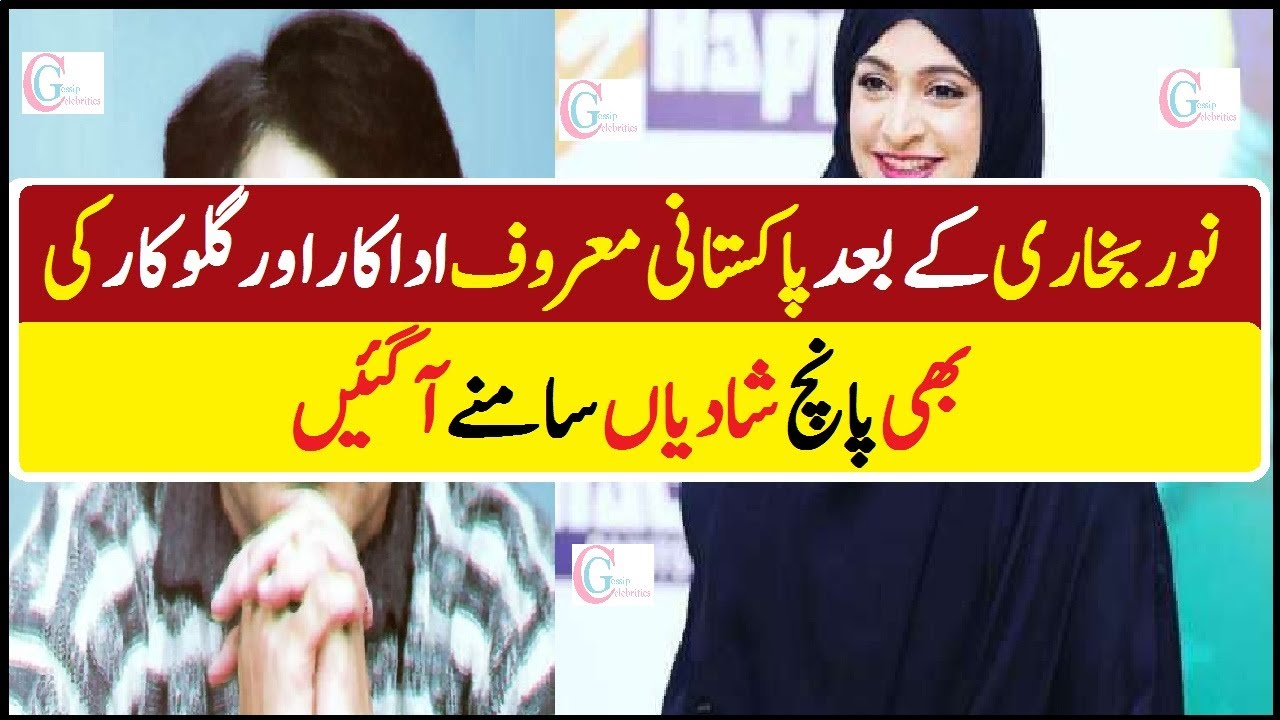 Pakistani Famous Singer and Actor 5 marriages @Celebrities Gossip