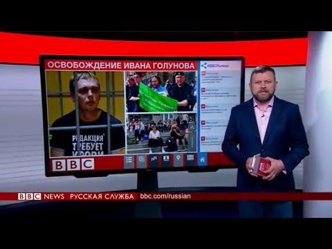 ТВ-новости | Дело