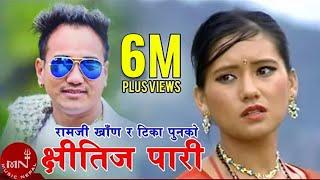 Ramji Khand's Superhit Dohori Song | Chhitij Paari - Tika Pun Ft. Ranjita Gurung