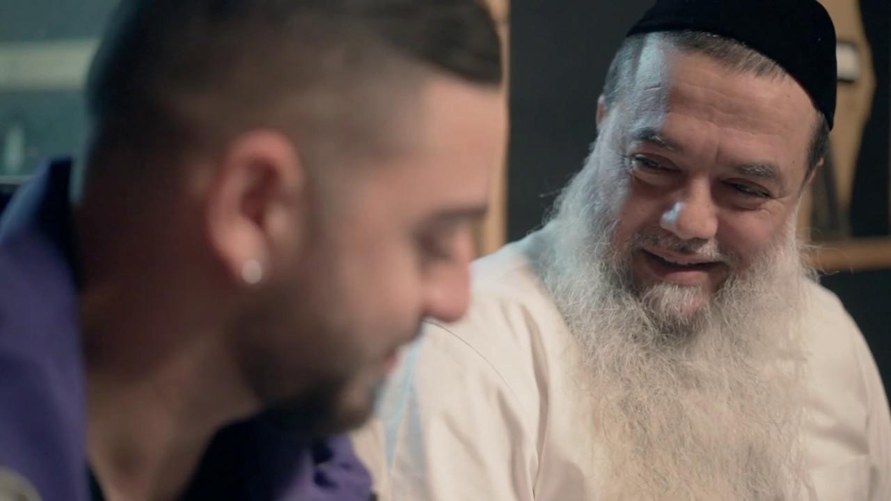 בוא תכיר את אבא ילד I הרב יגאל כהן I ביצוע: עידן בקשי
