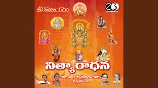 Nnidhi Telugu Devotional Songs Mur – Meta Morphoz