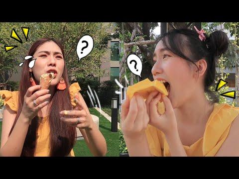เมอาพาดี้ กินวิบาก ลำบากแท้ | MayyR x Icepadie - วันที่ 24 Mar 2019