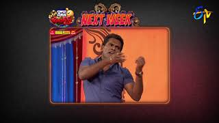 Extra Jabardasth | 16th March 2018  | | Latest ...