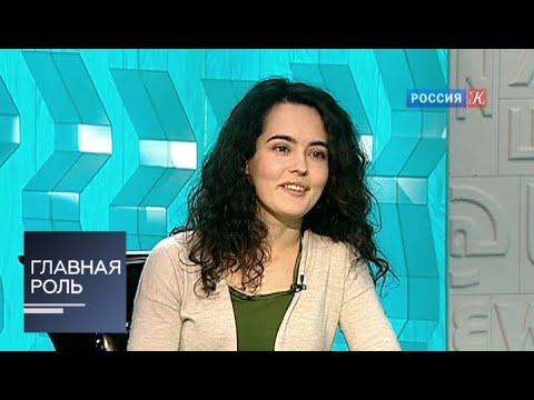 Главная роль. Алена Баева. Эфир от 07.03.2013