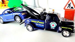 Эвакуатор и машины. Игрушечные машинки. Видео для детей. Toys Car(Смотрите наш мультик про игрушечные машинки. Синяя машина Ауди ищет место для парковки, но посчитала, что..., 2015-08-04T06:30:04.000Z)