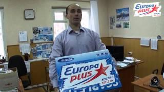 ЕВРОПА ПЛЮС КОТЛАС_DJ ДЕСАНТ_2012(Вручение микроволновой печи самой активной команде игры
