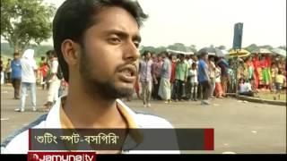 Bossgiri 2016 Bangla Movie Shoting By Shakib Khan HD