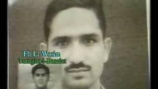 PAF Song - Aae Raah-e-Haq Kai Shaheedo by Naseem Begum
