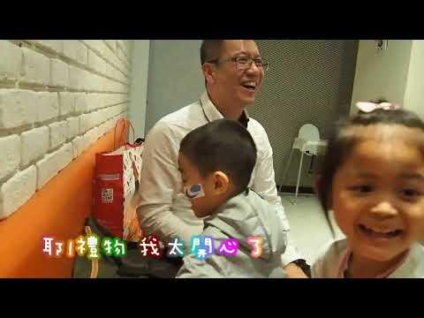 越南多重畸形男童治癒返家 欢送会宏福实业集团变装祝福