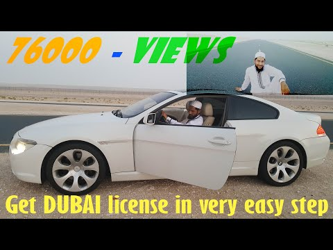 DUBAI DRIVING LICENSE (EASY TIPS) STEP BY STEP