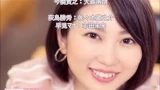 関連動画 星野源 コウノドリ インタビュー 綾野剛 王様のブランチ https...