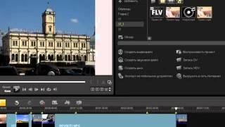 Уроки Корел. Corel VideoStudio X4. Урок 44. Экспорт фильма Хорошее качество видео уроки для начинающ