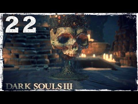 Смотреть прохождение игры Dark Souls 3. #22: Босс: Верховный повелитель Вольнир.