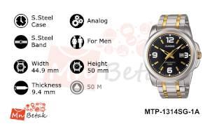 CASIO Watch MTP-1314SG-1A ساعه يد رجالى كاسيو MnBetak.com Official Video