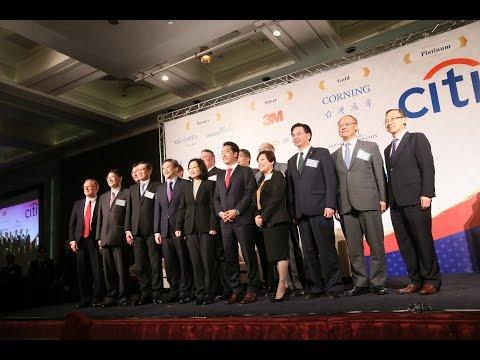 20170322 總統出席「台北市美國商會 2017 謝年飯」