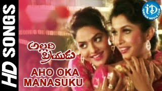 Aho Oka Manasuku Video Song - Allari Priyudu Movie   Rajasekhar, Ramya Krishna, Madhubala