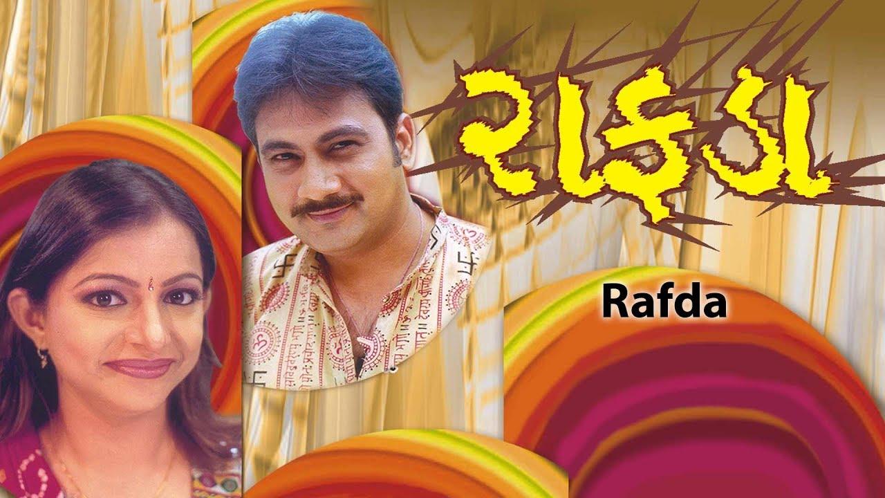 Rafda - Best Suspense Gujarati Natak Full - Ultimate Mind Game - Homi Wadia, Pratima T,