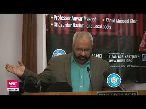 Poet Khalid Masood Funny Punjabi Poetry 2017 - United States
